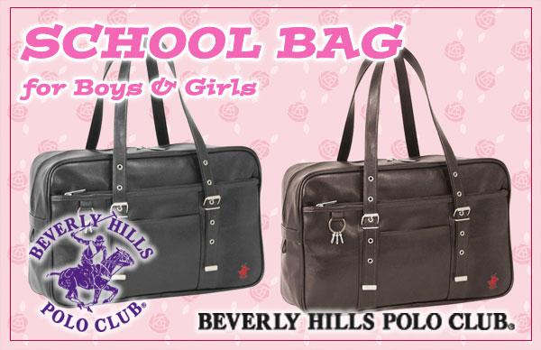 BEVERLY HILLS POLO CLUB:ビバリーヒルズポロクラブ 合皮スクールバッグ::1967【バッグ・小物・ブランド雑貨】記念日向けギフトの通販サイト「バースデープレス」