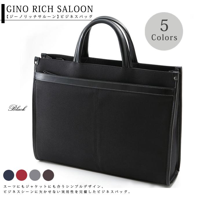 LINA GINO SALOON:リナジーノサルーン 軽量ビジネストートバッグ::1967【バッグ・小物・ブランド雑貨】記念日向けギフトの通販サイト「バースデープレス」