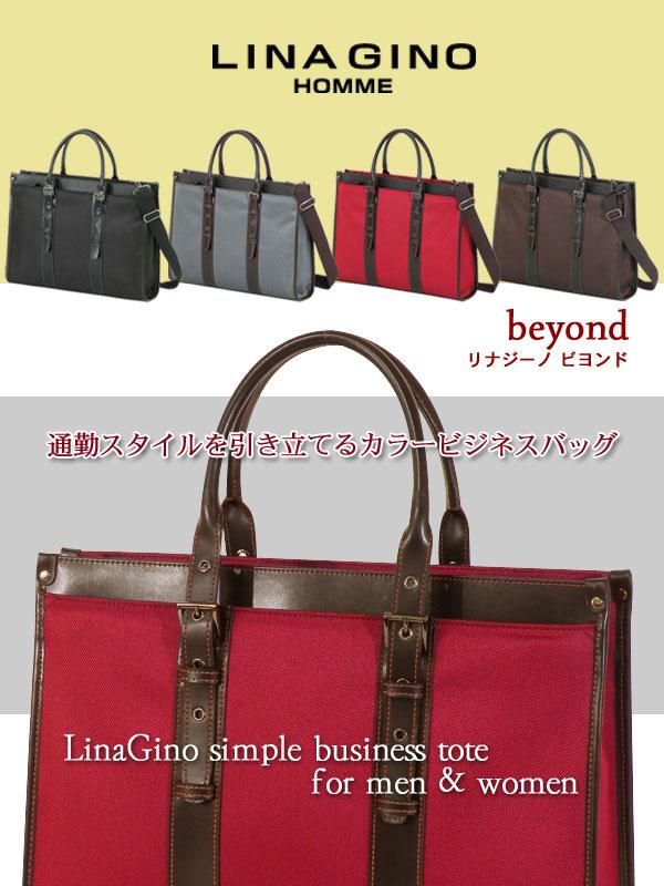 B4書類収納可能 ビジネスバッグ::1967【バッグ・小物・ブランド雑貨】記念日向けギフトの通販サイト「バースデープレス」