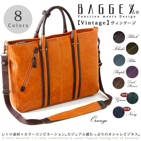 BAGGEX VINTAGE:バジェックス ヴィンテージ メンズビジネストートバッグ::1967【バッグ・小物・ブランド雑貨】記念日向けギフトの通販サイト「バースデープレス」