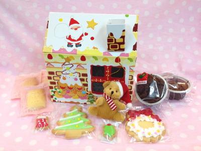 クリスマスマイホーム(送料無料)【クリスマス X'mas クッキー クリスマスプレゼント お祝い 焼き菓子】【スイーツ】記念日向けギフトの通販サイト「バースデープレス」