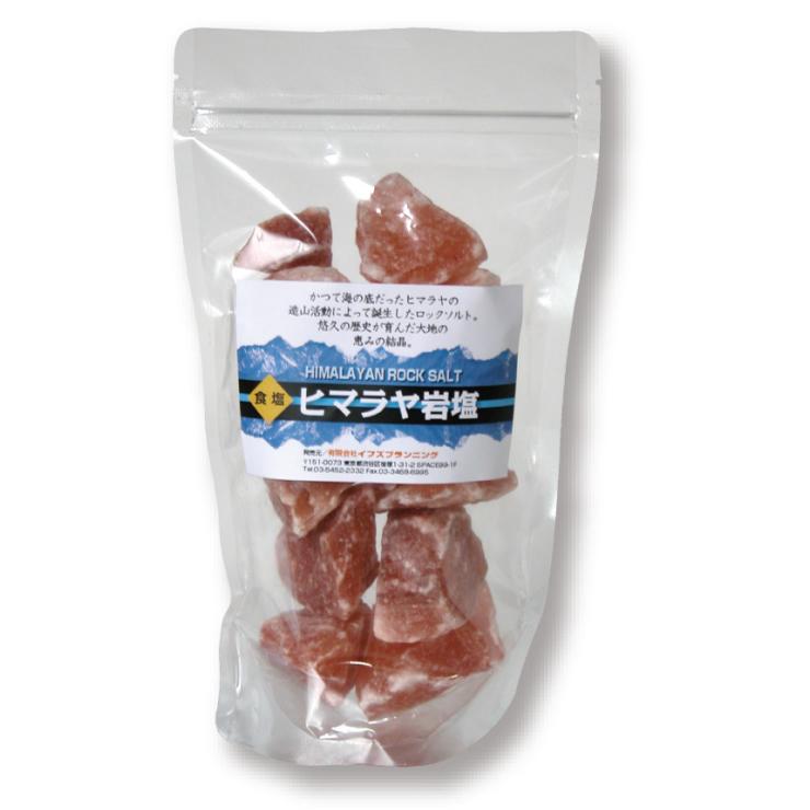 ヒマラヤ岩塩(食用)ローズレッド・ブロックタイプ 500g以上