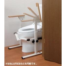 介護/アロン化成 様式トイレ用フレーム S-はねあげR::2157【バッグ・小物・ブランド雑貨】記念日向けギフトの通販サイト「バースデープレス」