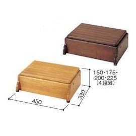 介護/安寿 木製玄関台 S45W-30-1段 高さ調整可能!::2157【バッグ・小物・ブランド雑貨】記念日向けギフトの通販サイト「バースデープレス」