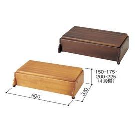 介護/安寿 木製玄関台 S60W-30-1段 高さ調整可能!::2157【バッグ・小物・ブランド雑貨】記念日向けギフトの通販サイト「バースデープレス」
