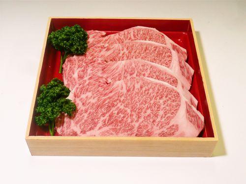 信州牛サーロインステーキ 2枚入(2人前)【和牛 国産 贈答 ギフト】【食品 > 肉・肉加工品】記念日向けギフトの通販サイト「バースデープレス」