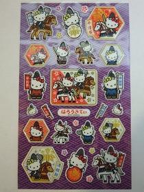 キティぷっくりシール 「平家&源氏シリーズ」::2230【バッグ・小物・ブランド雑貨】記念日向けギフトの通販サイト「バースデープレス」