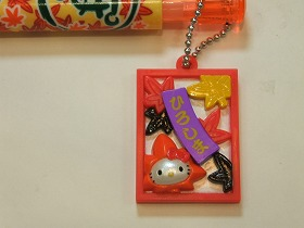 キティボールペン 「花札もみじ」::2230【バッグ・小物・ブランド雑貨】記念日向けギフトの通販サイト「バースデープレス」
