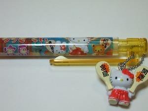 キティ シャーペン 「宮島の巫女」::2230【バッグ・小物・ブランド雑貨】記念日向けギフトの通販サイト「バースデープレス」
