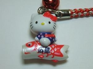 キティ根付け 「鯉のぼり」::2230【バッグ・小物・ブランド雑貨】記念日向けギフトの通販サイト「バースデープレス」