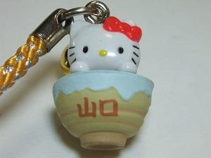 キティ根付け「萩焼」::2230【バッグ・小物・ブランド雑貨】記念日向けギフトの通販サイト「バースデープレス」