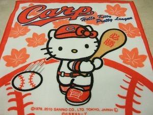 キティ  プチタオル「広島東洋カープ」::2230【バッグ・小物・ブランド雑貨】記念日向けギフトの通販サイト「バースデープレス」