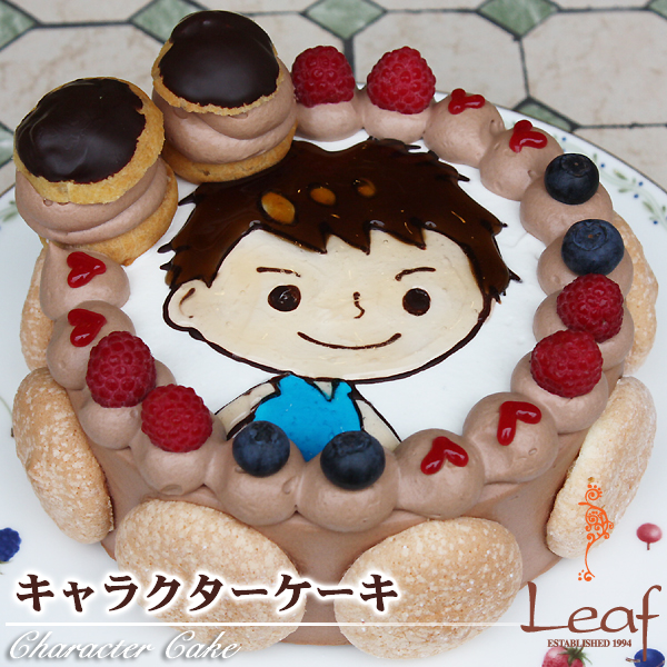 キャラクターケーキ(チョコクリーム)15cm(3?4人用)【スイーツ > 洋菓子】記念日向けギフトの通販サイト「バースデープレス」