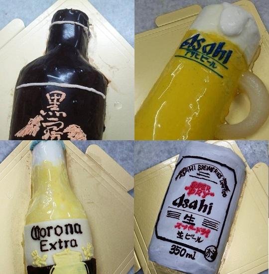 立体お酒ケーキ 4号 12cm