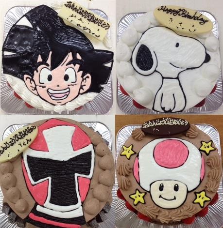 キャラクターケーキ5号(15cm)【バースデーケーキ 誕生日ケーキ デコ バースデー】