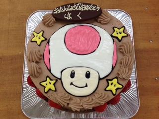 キャラクターケーキ5号(15cm)【バースデーケーキ 誕生日ケーキ デコ バースデー】の画像5枚目