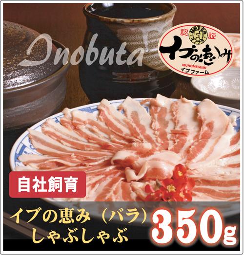 イブの恵み バラ 350g【食品 > 肉・肉加工品】記念日向けギフトの通販サイト「バースデープレス」