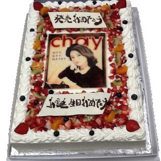 『ご来店限定!』パーティー用フォトケーキ