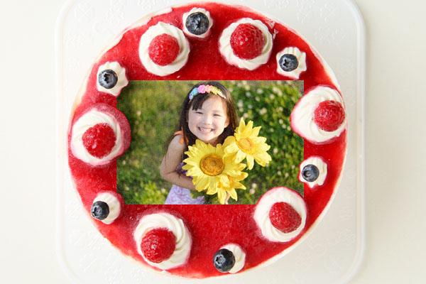【送料無料】アイスフォトケーキ5号 バニラ&キイチゴのピューレ