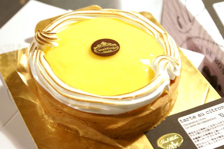 【期間限定商品】 最高級洋菓子 タルト・オー・シトロン レモンのタルト 直径16cm