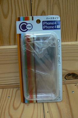送料無料わけあり携帯ケースiPhone4iPhone4sクリアハードタイプ新品::2540【バッグ・小物・ブランド雑貨】記念日向けギフトの通販サイト「バースデープレス」