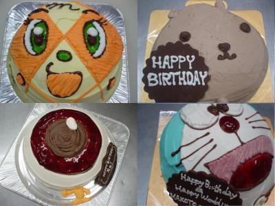 通販お急ぎ便!1日2台限定 6号サイズ見た目もかわいい、ドーム型立体ケーキ【誕生日 デコ ケーキ バースデー】の画像3枚目