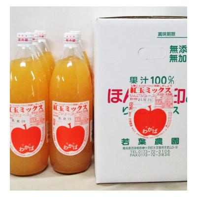 紅玉ミックスジュース(酸味多め)1リットル×6本【食品 > フルーツ・果物】記念日向けギフトの通販サイト「バースデープレス」