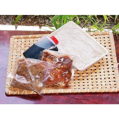 馬?い煮込み山賊焼きそして手打ちそば(3?4人前)【食品 > 麺類】記念日向けギフトの通販サイト「バースデープレス」