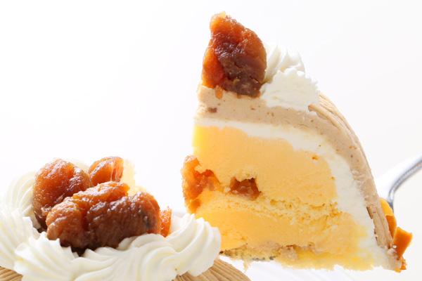 デラックスモンブラン 5号(直径15cm)【バースデー 誕生日 ケーキ スイーツ お取り寄せ】の画像3枚目