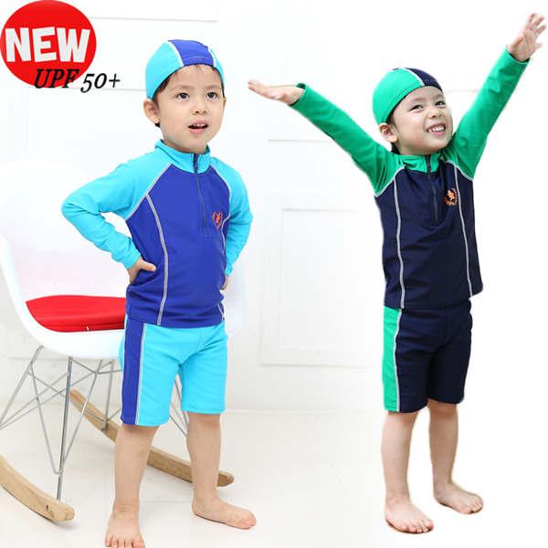 帽子付き子ども用3点セット 長袖 UVカットブルーorグリーン(100~140cm)::2678【バッグ・小物・ブランド雑貨】記念日向けギフトの通販サイト「バースデープレス」
