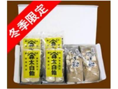 太白飴4袋入り+のんき2袋入り::2682【スイーツ > 和菓子】記念日向けギフトの通販サイト「バースデープレス」