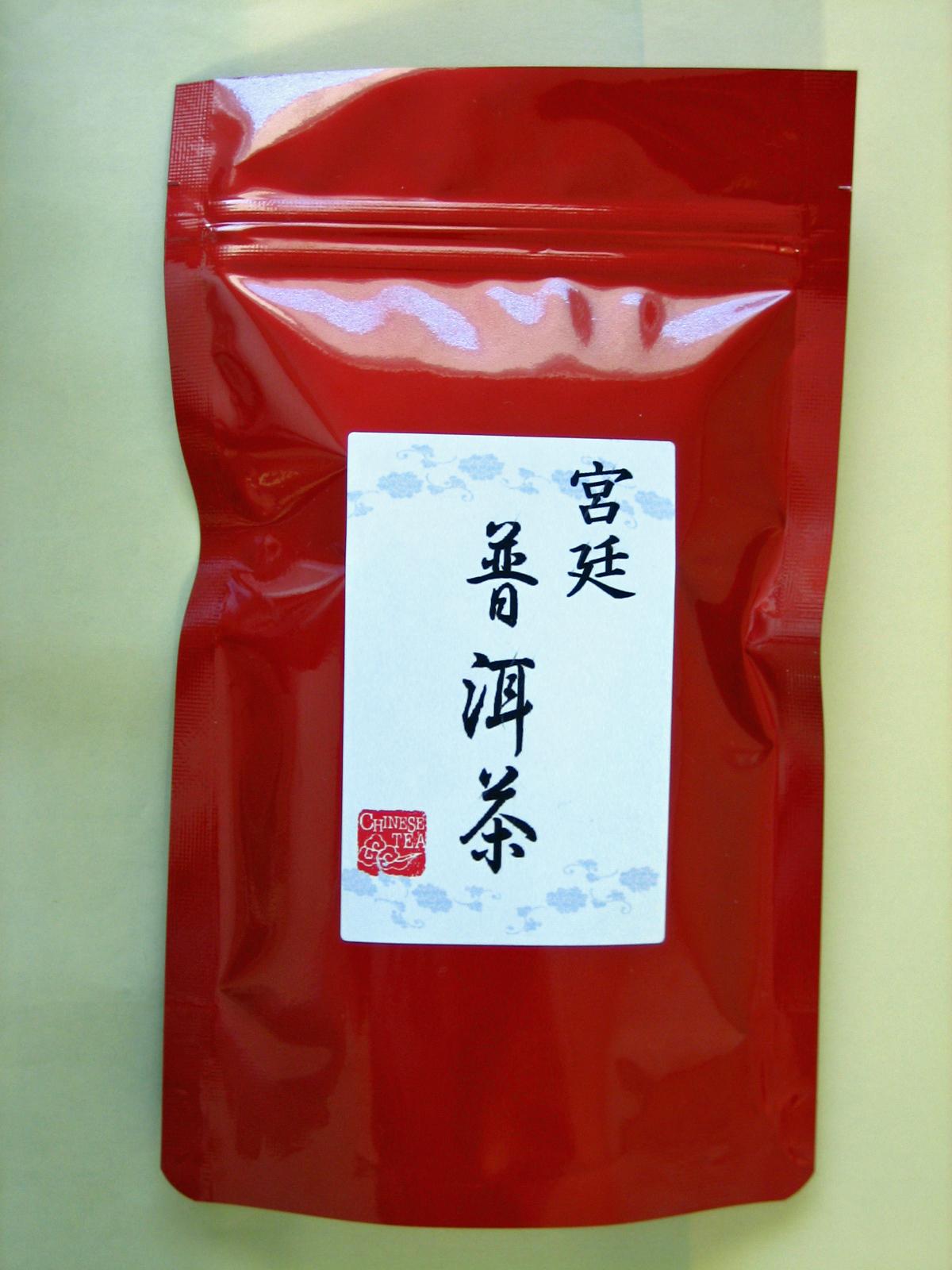 宮廷プーアル茶 80g(茶葉)::2685【水・ソフトドリンク】記念日向けギフトの通販サイト「バースデープレス」