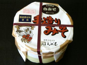 白みそ ポリタル入(1kg)::2718【バッグ・小物・ブランド雑貨】記念日向けギフトの通販サイト「バースデープレス」