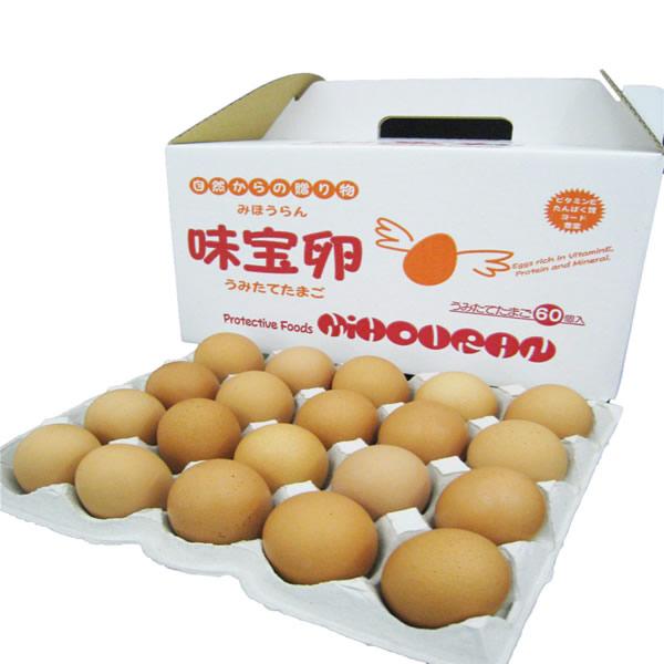 九州福岡県産 新鮮たまご 味宝卵 60個入り (破損保証10個含む)::2725【バッグ・小物・ブランド雑貨】記念日向けギフトの通販サイト「バースデープレス」
