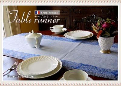 テーブルランナー フランス輸入ジャガード織 ペーズリー ブルー 45×150cm::2729【バッグ・小物・ブランド雑貨】記念日向けギフトの通販サイト「バースデープレス」