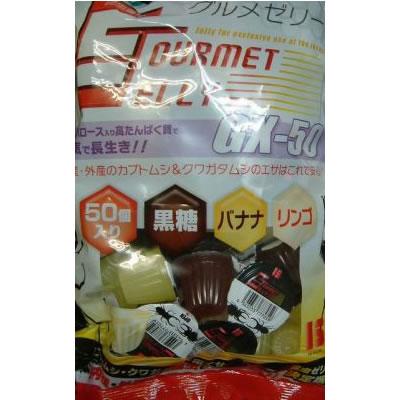 グルメゼリー GX-20(20入り×20袋)::2762【バッグ・小物・ブランド雑貨】記念日向けギフトの通販サイト「バースデープレス」