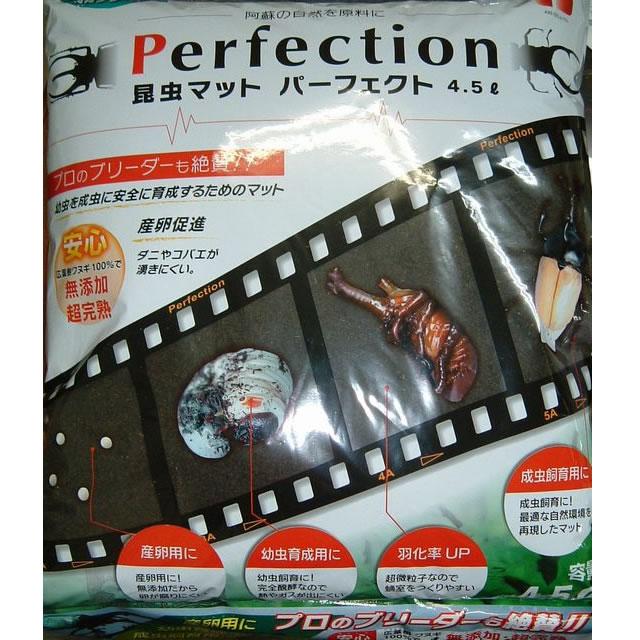 昆虫マット パーフェクト 4.5L::2762【バッグ・小物・ブランド雑貨】記念日向けギフトの通販サイト「バースデープレス」
