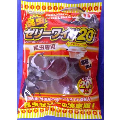 ワイドな容器ででべやすい昆虫ゼリーワイド50(50ヶ入×12袋)::2762【バッグ・小物・ブランド雑貨】記念日向けギフトの通販サイト「バースデープレス」