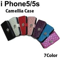 iphone5 カードも入る手帳型ケース カバー ラインストーンカメリア付き 2531::2770【バッグ・小物・ブランド雑貨】記念日向けギフトの通販サイト「バースデープレス」