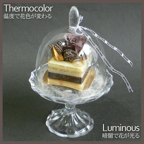 プリザーブドフラワー 温度で色が変わる&光る チョコケーキアレンジ