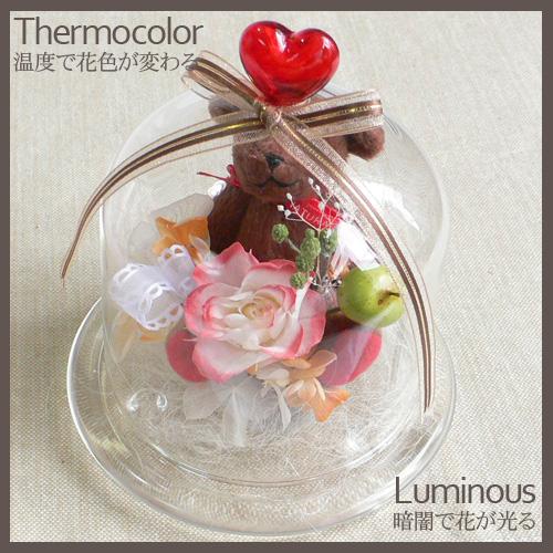 プリザーブドフラワー 温度で色が変わる&光る ハートガラス(大)