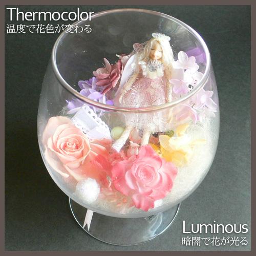 プリザーブドフラワー 温度で色が変わる&光る ワイングラス(スガハラガラス)