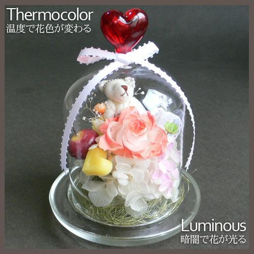 プリザーブドフラワー 温度で色が変わる&光る ハートガラスドーム(小)