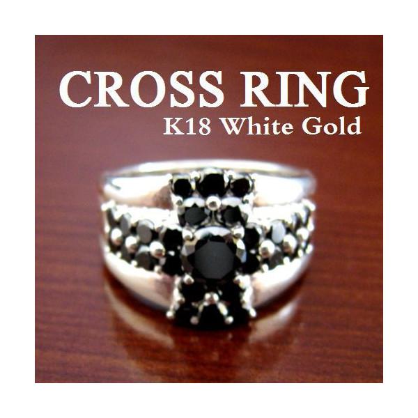 K18WGクロスモチーフリング 14~22号 ペアリングAT-183KZ2::2799【バッグ・小物・ブランド雑貨】記念日向けギフトの通販サイト「バースデープレス」