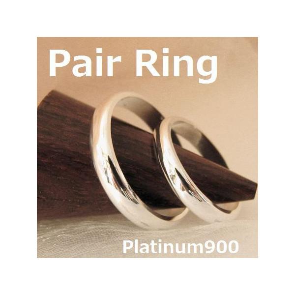 結婚指輪 プラチナ マリッジリング ペアリング 甲丸リング 女性8号~13号AT-206RP2-3::2799【バッグ・小物・ブランド雑貨】記念日向けギフトの通販サイト「バースデープレス」