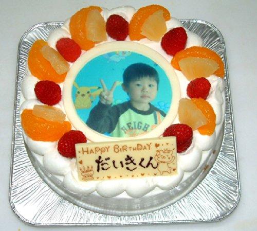 6号(直径18cm)生クリームデコレーションケーキ 写真プレート付き