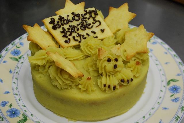 お芋のデコレーションケーキ  18センチ 6号::2835【バッグ・小物・ブランド雑貨】記念日向けギフトの通販サイト「バースデープレス」