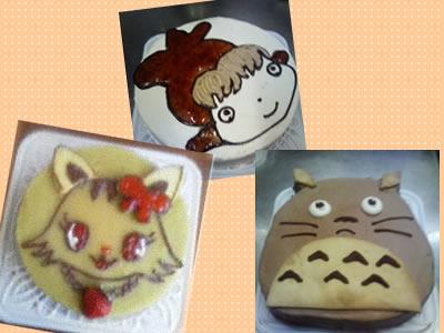 卵・乳製品・大豆・小麦・米アレルギー対応!!キャラクターケーキ 15センチ 5号::2835【バッグ・小物・ブランド雑貨】記念日向けギフトの通販サイト「バースデープレス」