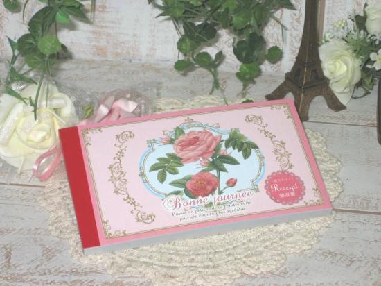 薔薇の複写式 領収書 アンティークローズ439