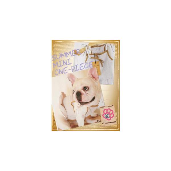 大型犬 犬の服 ストライプ ボーダー  レディーホワイトワンピース コットンレース::2942【バッグ・小物・ブランド雑貨】記念日向けギフトの通販サイト「バースデープレス」
